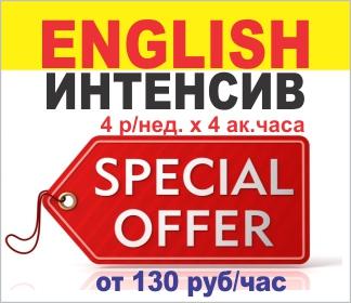 Начальный курс английского языка